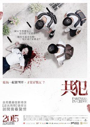 PIC poster V1.4-01-thumb-300xauto-52203