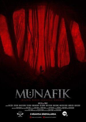 MunafikPoster-thumb-300xauto-53940